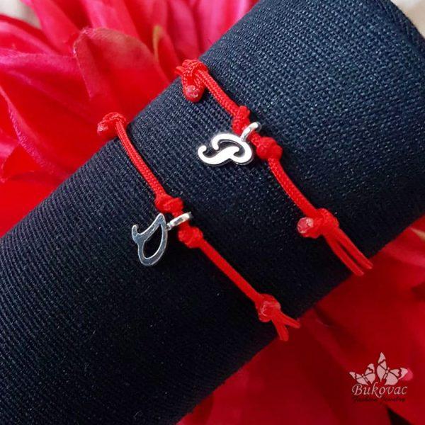 Love letter bracelet