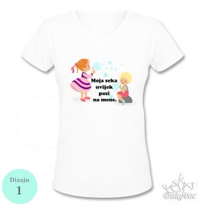 Majica s porukom - Slim Fit -by Bukovac Dizajn
